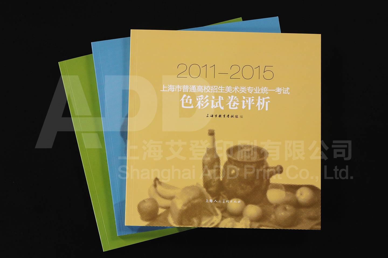 上海高校招生美术类专业考试试卷评析_上海人民