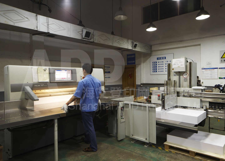 波拉 POLAR137 切纸机